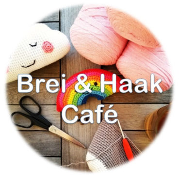 brei cafe broodfabriek